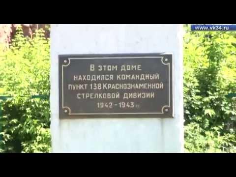 Остров Людникова - Сталинград