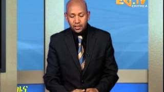 Eritrean News - Earthquake In Eritrea - Report By Eri TV