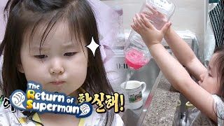 Video Ra Won Throw Away All the Water!? What is Happening? [The Return of Superman Ep 286] MP3, 3GP, MP4, WEBM, AVI, FLV September 2019