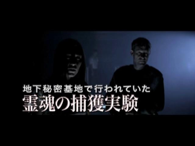 『ジ・エクスペリメント』 予告編
