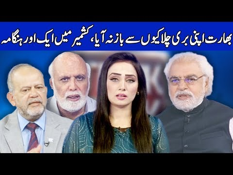 Think Tank With Syeda Ayesha Naaz | 24 February 2019 | Dunya News