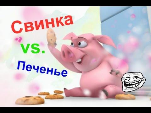 Свинка Пеппа и Джордж лепят печенье и арбузные леденцы