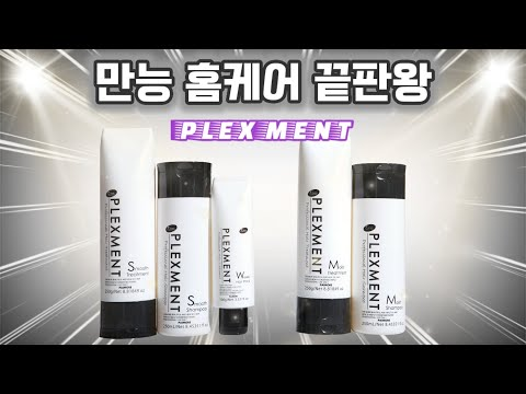 King of Home Care - Flexment