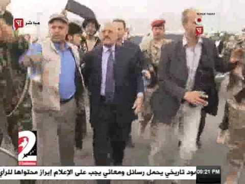 اليمن اليوم 27 3 2017