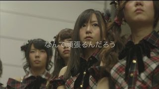 Nonton        4 Documentary Of Akb48 No Flower Without Rain Akb48         Film Subtitle Indonesia Streaming Movie Download