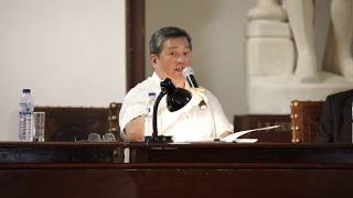 FRANCIS NAVARRO: Philippine at the Time of Arrival of Magellan