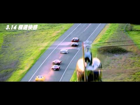 【極速快感】 超級盃精彩30秒預告【聚星幫電影館】