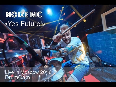 """NOIZE MC """"Yes Future!"""" Live in Moscow 2016 DrumCam"""