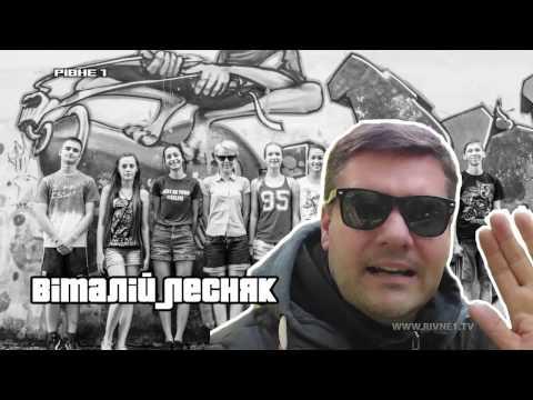 День відкритих дверей: Українсько-польський союз Томаша Падури