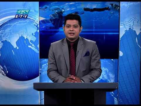 11 am News || বেলা ১১ টার সংবাদ || 16 September 2020 || ETV News