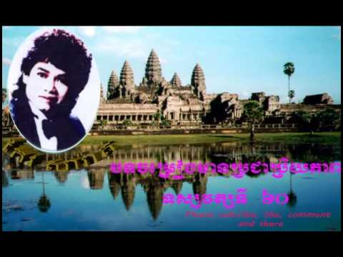Video Koe Sarath - Keo Sarath Old Song Collection - Khmer Old Song - Non Stop - Cambodia Music MP3 Karaoke download in MP3, 3GP, MP4, WEBM, AVI, FLV January 2017