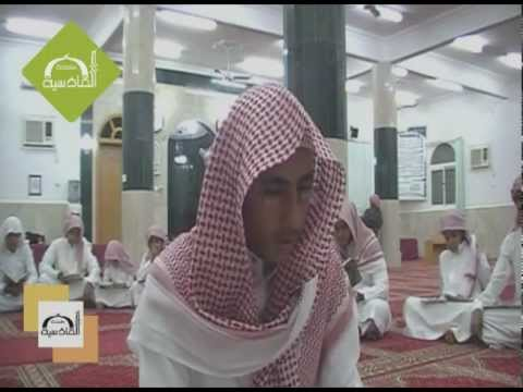 الحفل الختامي لحلقات مسجد القادسية بخميس مشيط ج4