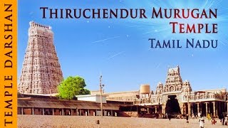 Tiruchendur India  city photo : Thiruchendur Murugan Temple - Tamil Nadu | Indian Temple Tours