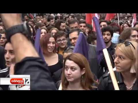 Αντιπαράθεση για την παρουσία Τσίπρα στην πορεία του Πολυτεχνείου | 18/11/2019 | ΕΡΤ