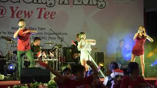 Yew Tee National Day Celebration 11-08-2017 Yew Tee Close Hardcourt Presented by Shock Entertaiment.