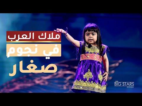 """أحمد حلمي يهدي """"ملاك الإمارات"""" شهادة تقدير من برنامج """"Little Big Stars نجوم صغار"""""""