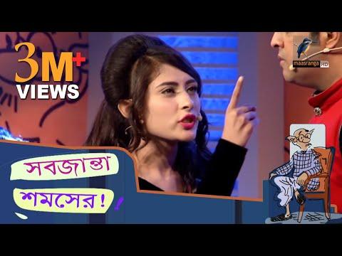 Download ওমর সানী 39 র অভিনয় করে hd file 3gp hd mp4 download videos