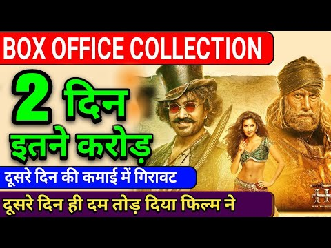 Thugs Of Hindustan Box Office Collection Day 2 | Thugs Of Hindustan 2nd Day Collection