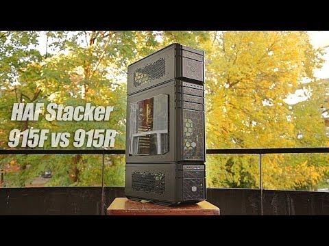 Cooler Master HAF Stacker 915F vs 915R