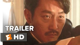 Nonton Assassination Official Trailer 2  2015    Gianna Jun Thriller Hd Film Subtitle Indonesia Streaming Movie Download
