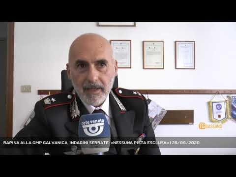 RAPINA ALLA GMP GALVANICA, INDAGINI SERRATE: «NESSUNA PISTA ESCLUSA»   25/09/2020