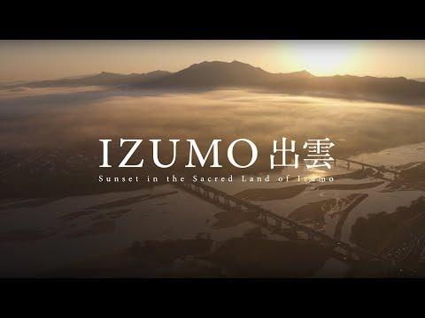 Izumo,Japan