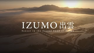 Izumo,Japan 4K (Ultra HD) – 出雲