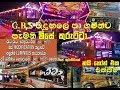 Vise kurutta bus and Nagini horn 2