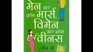 Sex education audio book Part 02 By Raja Zeeman