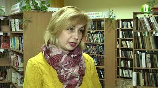 У Хмельницькому стартував 15-й Всеукраїнський конкурс дитячого читання «Книгоманія-2019»