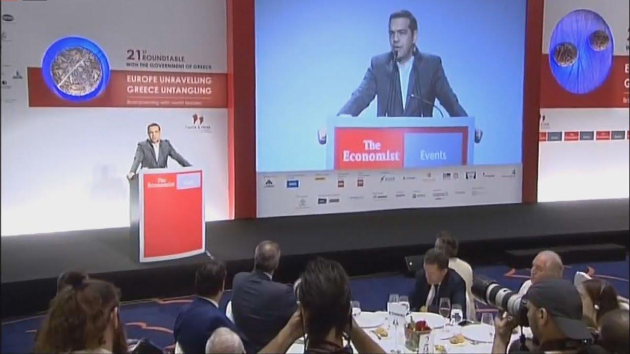 Ομιλία του Πρωθυπουργού Αλέξη Τσίπρα στο συνέδριο Economist