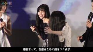 『貞子3D』初日舞台挨拶