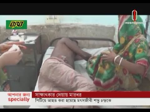 Fisherman beaten for TV interview (20-10-2019) Courtesy: Independent TV