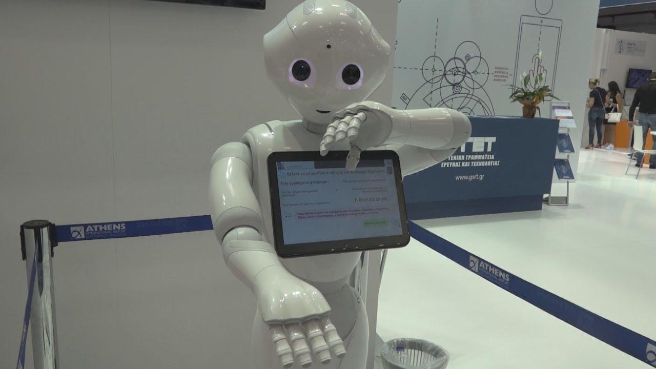 Pepper, ένα ρομποτάκι που απαντάει σε όλες τις ερωτήσεις σας!