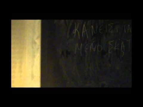 Προεσκόπηση βίντεο της παράστασης ΤΟ ΧΕΡΙ.