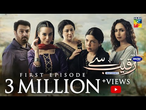 Raqeeb Se | Episode 1 | Eng Sub | Digitally Presented By Master Paints | HUM TV Drama | 20 Jan 2021