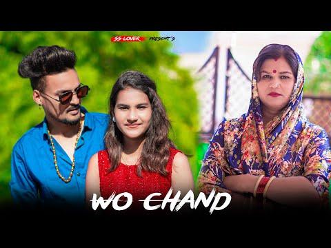 Woh Chand Kahan Se Laogi | Vishal Mishra | Sad Songs | Heart Touching Sad Song | Kya Cheez Gavaa Di