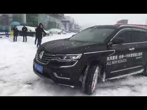2017 All New Renault Koleos 4WD