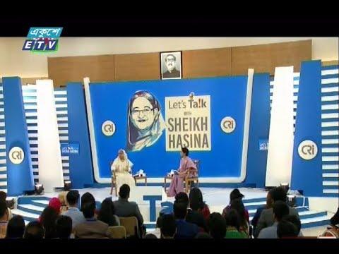 প্রধানমন্ত্রীর 'লেটস টক উইথ শেখ হাসিনা' অনুষ্ঠান
