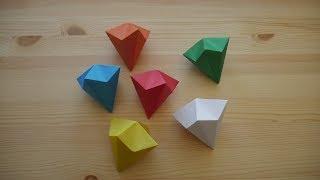 Оригами. Как сделать бриллиант из бумаги (видео урок)