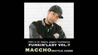 Maccho – funkin'lady vol.7 Judge Demo
