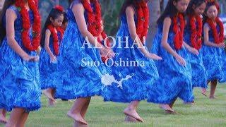 ALOHA! from Suo-Oshima
