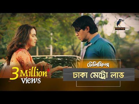 Download dhaka metro love tawsif mahbub ohona rahman farhad babu hd file 3gp hd mp4 download videos
