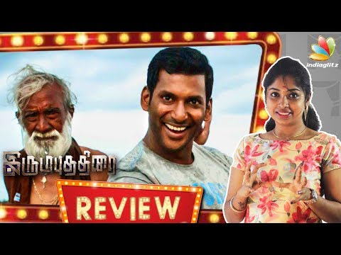 Irumbu Thirai First Half Review by Vidhya | Vishal, Samantha | P.S.Mithran