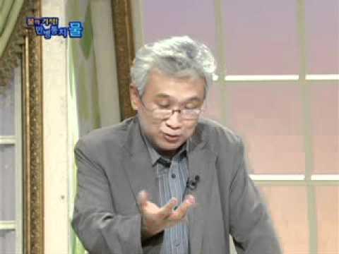 SBS 백세 건강스페셜(79회) -