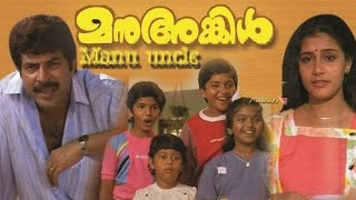 Video MAMMOOTTY MALAYALM FULL MOVIE | Manu Uncle | Suresh Gopi | Mallu | Malayalam Movies Online MP3, 3GP, MP4, WEBM, AVI, FLV Mei 2018