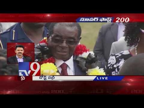 Super Fast 200    Speed News    17-11-2017 - TV9