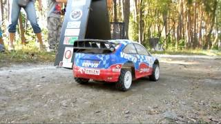MCR RC Rally Tremosna 2012