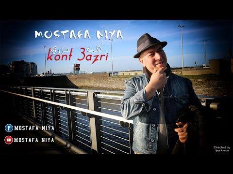 | Mostafa Niya 2018 - Kont 3azri