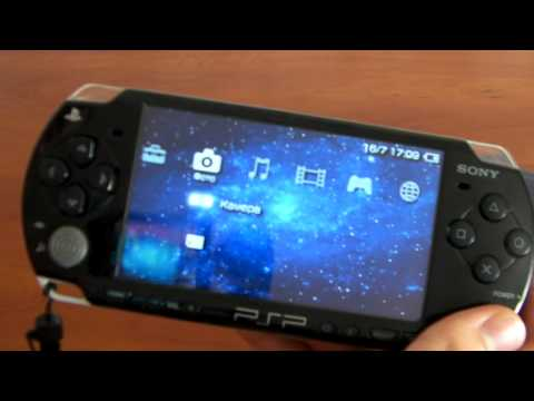Psp 2004 review (обзор).